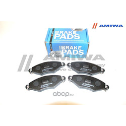 КОЛОДКИ ТОРМОЗНЫЕ ДИСКОВЫЕ ПЕРЕДНИЕ (Amiwa) CD01500
