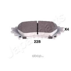 Комплект тормозных колодок (Japanparts) PP228AF
