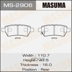 Колодки тормозные (Masuma) MS2906