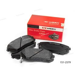 Колодки дисковые (Ween) 1512579
