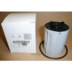 Топливный фильтр (Peugeot-Citroen) 1606267680