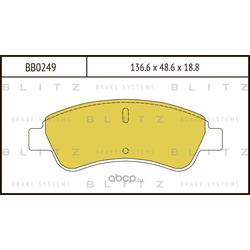 Колодки тормозные дисковые (Blitz) BB0249