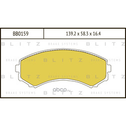 Колодки тормозные дисковые (Blitz) BB0159