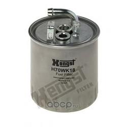 Топливный фильтр (Hengst) H70WK18