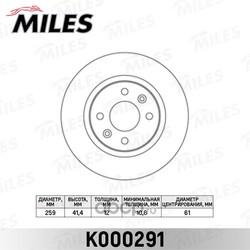 Диск тормозной RENAULT LOGAN/SANDERO передний не вент.D=259мм. (Miles) K000291