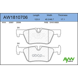 Рем.к-т торм.накладок, безасбестовых (AYWIparts) AW1810706
