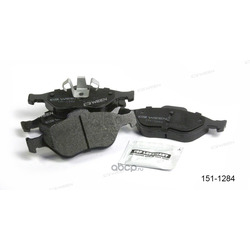Тормозные колодки дисковые передние (Ween) 1511284
