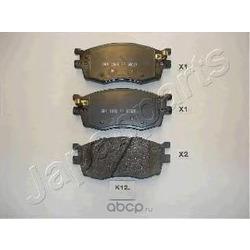 Комплект тормозных колодок, дисковый тормоз (Japanparts) PAK12AF