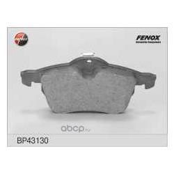 Колодки тормозные дисковые передние, комплект (FENOX) BP43130