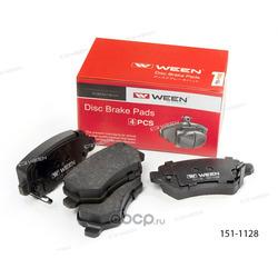 Тормозные колодки дисковые задние (Ween) 1511128