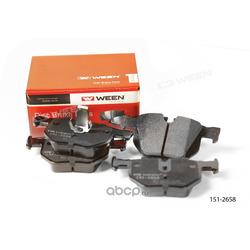 Тормозные колодки дисковые задние (Ween) 1512658