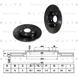 Диск тормозной (Blitz) BS0291