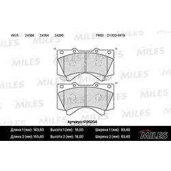 Колодки тормозные TOYOTA LAND CRUISER J200 4.5D/4.7 07-/LEXUS LX570 08- передние (Miles) E100234
