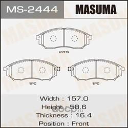 Колодки тормозные (Masuma) MS2444