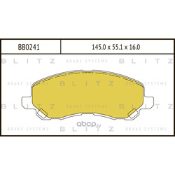 Колодки тормозные дисковые (Blitz) BB0241