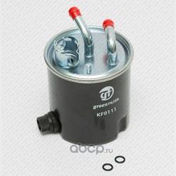 Фильтр топливный (Green Filter) KF0111
