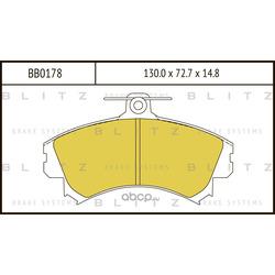 Колодки тормозные дисковые (Blitz) BB0178