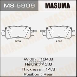Колодки тормозные (Masuma) MS5909