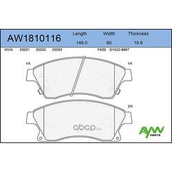 Колодки тормозные передние (AYWIparts) AW1810116