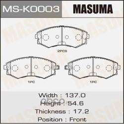 Колодки тормозные (Masuma) MSK0003