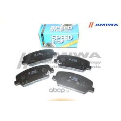 """КОЛОДКИ ТОРМОЗНЫЕ ДИСКОВЫЕ ПЕРЕДНИЕ """"""""SPEED STOP (Amiwa) CD035"""