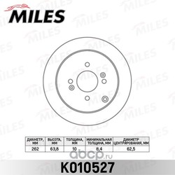 Диск тормозной HYUNDAI ACCENT 05-/GETZ 02-/i20 08-/KIA RIO II 05- задний (Miles) K010527