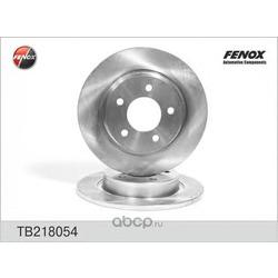 Тормозной диск (FENOX) TB218054