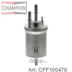 Топливный фильтр (Champion) CFF100478
