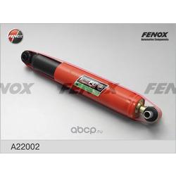 Амортизатор FENOX (FENOX) A22002