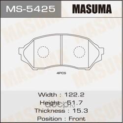 Колодки тормозные (Masuma) MS5425