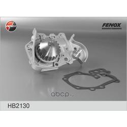 Насос водяной (FENOX) HB2130