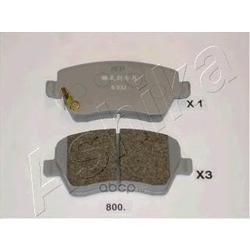 Комплект тормозных колодок, дисковый тормоз (Ashika) 5008800