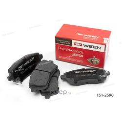 Тормозные колодки дисковые передние (Ween) 1512590