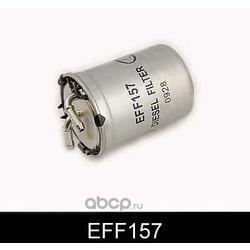 Топливный фильтр (Comline) EFF157