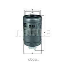 Топливный фильтр (Mahle/Knecht) KC80