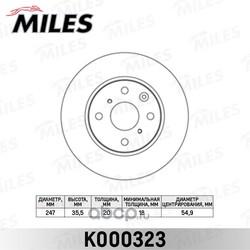 Диск тормозной CITROEN C1/PEUGEOT 107/TOYOTA AYGO 05- передний вент. (Miles) K000323