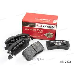 Тормозные колодки дисковые задние (Ween) 1512222