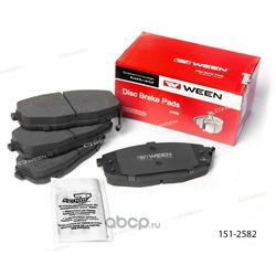 Колодки дисковые (Ween) 1512582