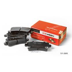Тормозные колодки дисковые задние (Ween) 1512693