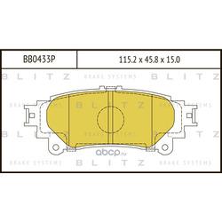 Колодки тормозные дисковые (Blitz) BB0433P