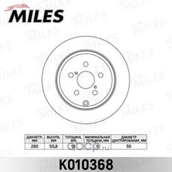 Диск тормозной TOYOTA AVENSIS 1.6-2.4 03- задний (Miles) K010368