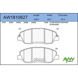 Колодки тормозные передние (AYWIparts) AW1810627