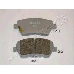 Комплект тормозных колодок, дисковый тормоз (Japanparts) PA800AF
