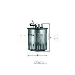 Топливный фильтр (Mahle/Knecht) KL1001