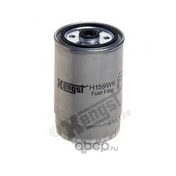 Топливный фильтр (Hengst) H159WK