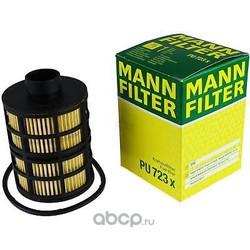 Топливный фильтр (MANN-FILTER) PU723X