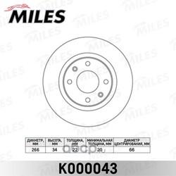 Диск тормозной CITROEN C3/C4/C5 03>/BERLINGO 96>/PEUGEOT 206/307/PARTNER пер. (Miles) K000043