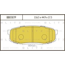 Колодки тормозные дисковые (Blitz) BB0387P