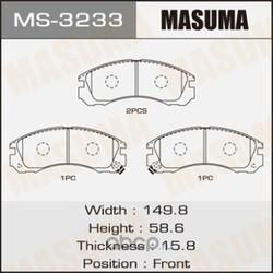 Колодки тормозные (Masuma) MS3233