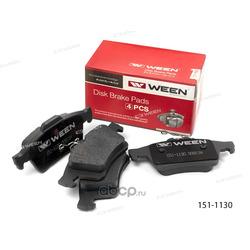 Колодки дисковые (Ween) 1511130